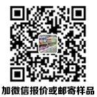 yd2.jpg 祝愿广大客户朋友2021元旦快乐  第1张